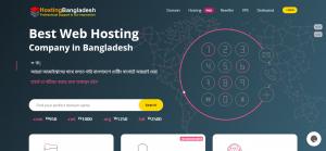 Hosting Bangladesh